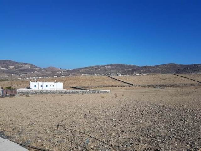 (For Sale) Land Plot || Cyclades/Mykonos - 4.620Sq.m, 250.000€